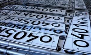 В Беларуси ввели номерные знаки на велосипедах